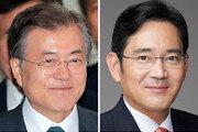 문재인 대통령 삼성 방문해 이재용 부회장 만난다