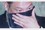 '마약 혐의' 이찬오, '가정폭력 이혼' 주장…김새롬이 밝힌 이혼 사유는?