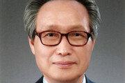 "WKBL 이병완 신임총재 ""여자프로농구 과제해결 자신감 있다"""