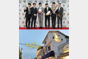 아이돌 그룹 '비투비'가 전통시장에 떴다