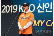 '패기男' 한화 1차지명 변우혁의 '4번타자론'