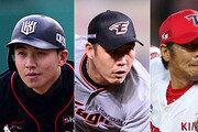 대기록 풍년 시즌, '새 역사 눈앞'에서 잠시 멈춘 선수들