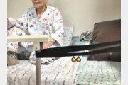 '회복기 환자' 재활치료에 집중… 일상복귀율 70% 달해