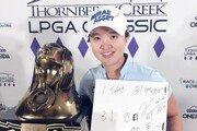 김세영, LPGA 손베리 크릭 우승으로 세계 20위로 도약