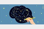 [김재호의 과학에세이]은하가 넓어질수록 '파란 점'은 더 창백해진다