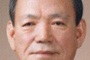 """""""탁 치니 억"""" 박종철 사망 은폐 강민창 前치안본부장 숨져"""