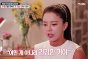 """최은주, 머슬대회 출전 이유? """"영화 무산되고 일주일에 5번 술, 그런데…"""""""