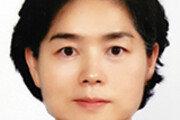 [인사]동덕여대 첫 여성총장 김명애 교수
