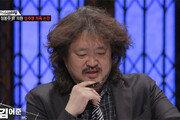 SBS '김어준의 블랙하우스' 문 닫는다