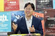 """배성혁 딤프 집행위원장 """"세계적 축제로 발전한 딤프… 아트마켓 역할도 활발"""""""