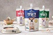 [골든걸]반려동물 식품 브랜드 빙그레 에버그로, 펫밀크 3종 출시