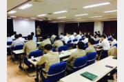 부영그룹, 본사 직원 대상 준법·서비스교육 실시