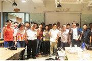 SBA, 사물인터넷 개발자 대상 '제4차 서울IoT워크숍' 개최