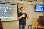 'LITER 프로젝트'로 돌아온 전 Lycos CEO 데이비드 킴