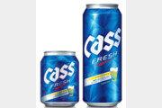 부드럽게 한번, 상쾌하게 한번… 대한민국 대표 맥주 '카스'
