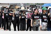 [청계천 옆 사진관]폐사한 개 사체 10구 '장례 퍼포먼스'…광화문 개식용 반대집회