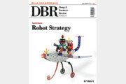 [DBR]신문고가 '동네북'이 된 까닭은