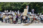 '스캔들 침묵' 아베 맞서 침묵 집회… 日시민들 '소리없는 아우성'