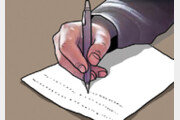 [왕은철의 스토리와 치유]〈47〉편지 대필
