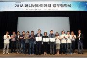 SBA, KBS·SKB와 손잡고 우수 애니메이션 발굴