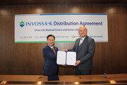 코오롱생명과학, 중국에 인보사 2300억원 규모 수출 계약
