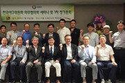 KBO, 의무 협의회 세미나 개최