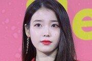 [연예뉴스 HOT5] 아이유, 소속사 카카오M과 재계약