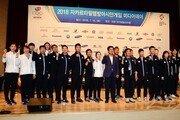 자카르타-팔렘방 AG D-30, 한국 선수단 금 65개로 2위 수성 목표