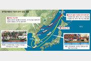 中선박이 러시아에서 北석탄 환적… 북중러 민간회사 '제재 콧방귀'
