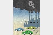 [김세웅의 공기 반, 먼지 반]'배출가스 0' 전기차는 친환경의 요정일까?