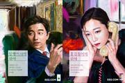 SSG닷컴, 예술성 더한 신개념 콘텐츠 광고 선봬
