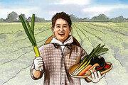 [굿바이 서울!/서혜림]소도시 비즈니스가 뜬다