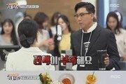 대기업 L사 구내식당 방문한 이상민, '뷔페식' 메뉴·가격 보니…