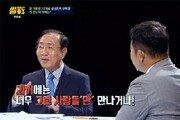 """노회찬 '썰전' 출연은?…""""조사 단계라 예의주시, 다음주 녹화는 참여"""""""
