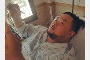 개그맨 송영길 복통 참았다가 긴급 수술…무슨일?