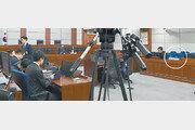 """법원 """"박근혜, 특활비 횡령으로 국고 손실… 뇌물은 아니다"""""""