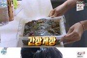 '나혼자산다' 화사, 곱창 이은 '간장게장 먹방' 힐링…게장 열풍 예고?