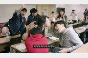 생활 속 성폭력·대학가 미투·페미니스트…'젠더 이슈' 도전한 현실 청춘물