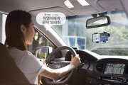 T맵, 운전 중 전화·문자 이용건수 29배 급상승