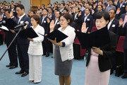 한화생명 '소비자 보호 헌장' 선포