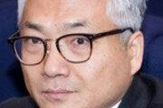 박선원 상하이총영사 돌연 퇴임… 국정원장 특보로 이동 가능성