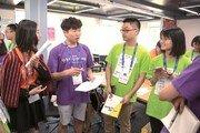 글로벌 협업으로 창업 영역 확장
