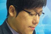 [광화문에서/김범석]에다노의 2시간 43분, 사와치의 3년