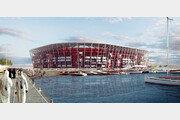 [글로벌 이슈/서동일]2022년 월드컵 개최국 카타르는 지금