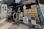 국민신뢰 회복 고민한 삼성 '보상액-사과방식 백지위임' 결단