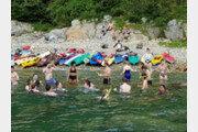 두모녹색농촌체험마을 바다놀이터, 여름휴가 가족 여행지로 인기