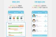 """'건강한알', 영양소 섭취 관리기능 탑재… """"온가족 건강관리 지원"""""""