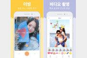 주 52시간 근무시대, '워라밸' 돕는 모바일 앱 '눈길'