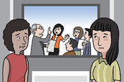 [벗드갈의 한국 블로그]'단팥' 빠져버린 다문화학술대회