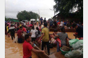 SK건설 참여 라오스댐 붕괴, 수백명 사망·실종…50억㎥ 물, 6개 마을 삼켜